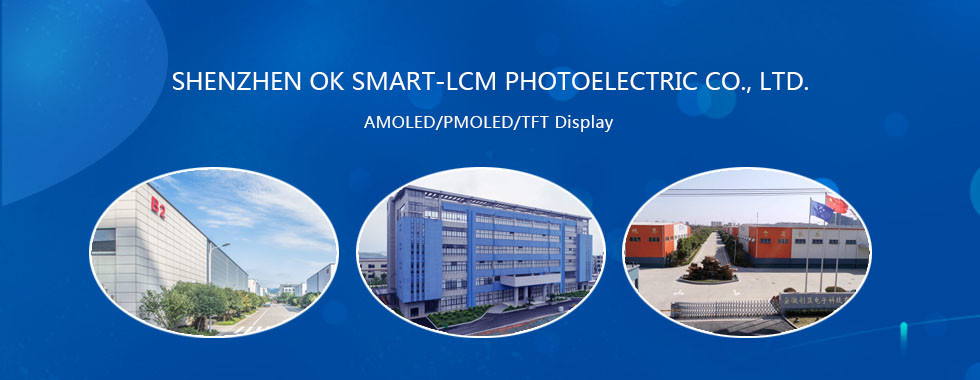 China am besten TFT-LCD-Display-Modul en ventes